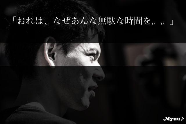 [原宿編] 突撃!第3回街頭音楽アンケート|Myuu♪