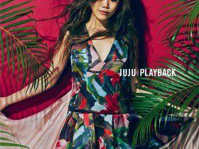 インスタグラムで発覚!? JUJU新曲「PLAYABACK」MVにインスタグラマーGENKINGが出演決定。JUJU公式インスタもスタート