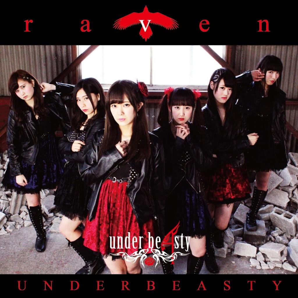 ヴィジュアル系ロックアイドルユニットのアンダービースティーが1stシングル『raven』を発売!!。重低音ROCK! の衝撃と凛々しい歌にハートもノックアウト??|Myuu♪