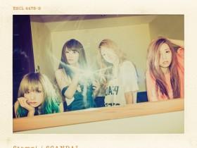 7/21(火)SCANDAL恒例の対バンライブ「バンドやろうよ!!Vol.6」で待望の新曲『Stamp!』初披露!ドキュメント映画公開も決定!