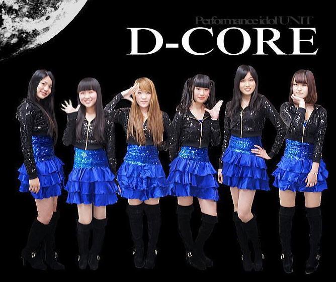 真田幸村の街のご当地アイドル|D-CORE|Myuu♪