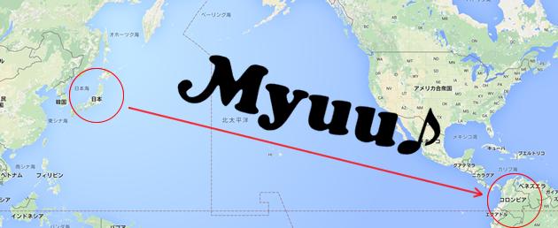 [コロンビア編] 世界に轟くMyuu♪の高名とグローバル時代の働き方とは|Myuu♪