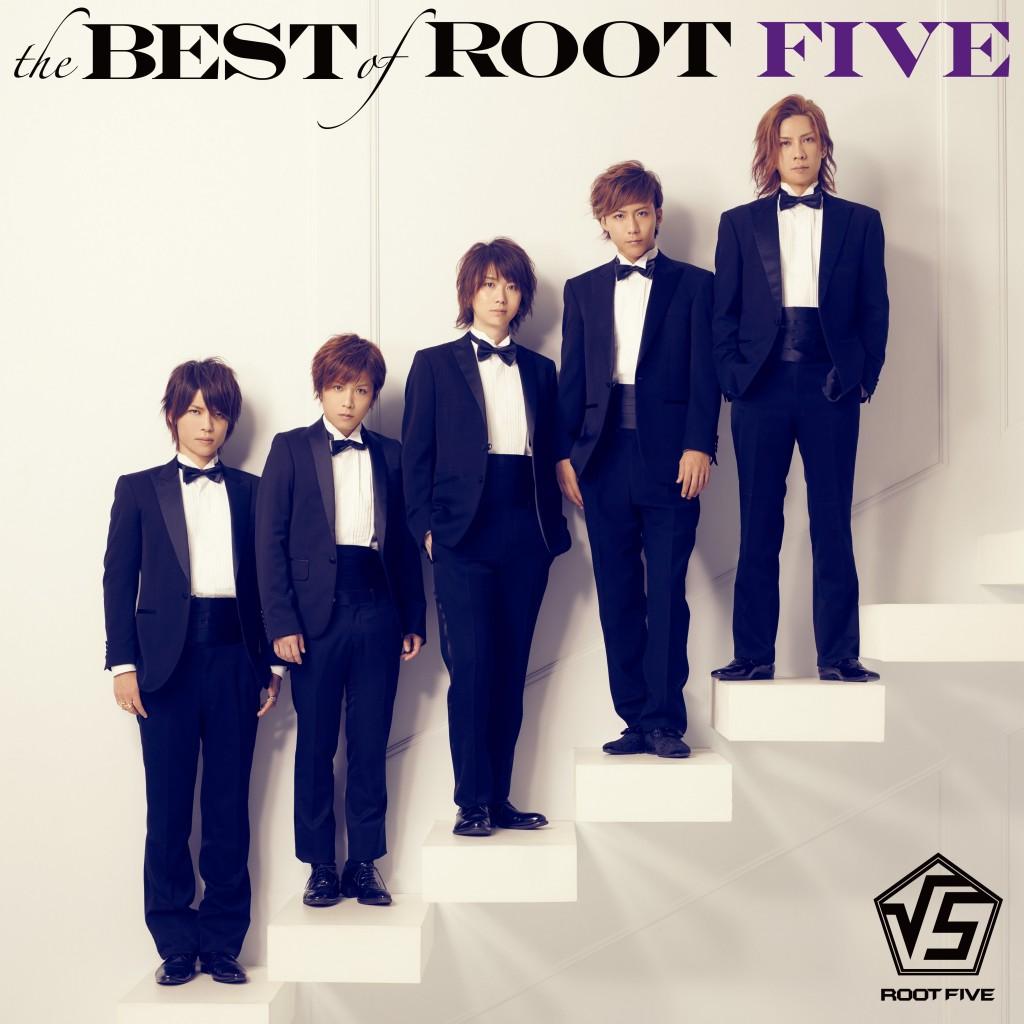 蛇足,卒業へ向けてのカウントダウン ROOT FIVE、ベスト盤『the BEST of ROOT FIVE』を発売!!