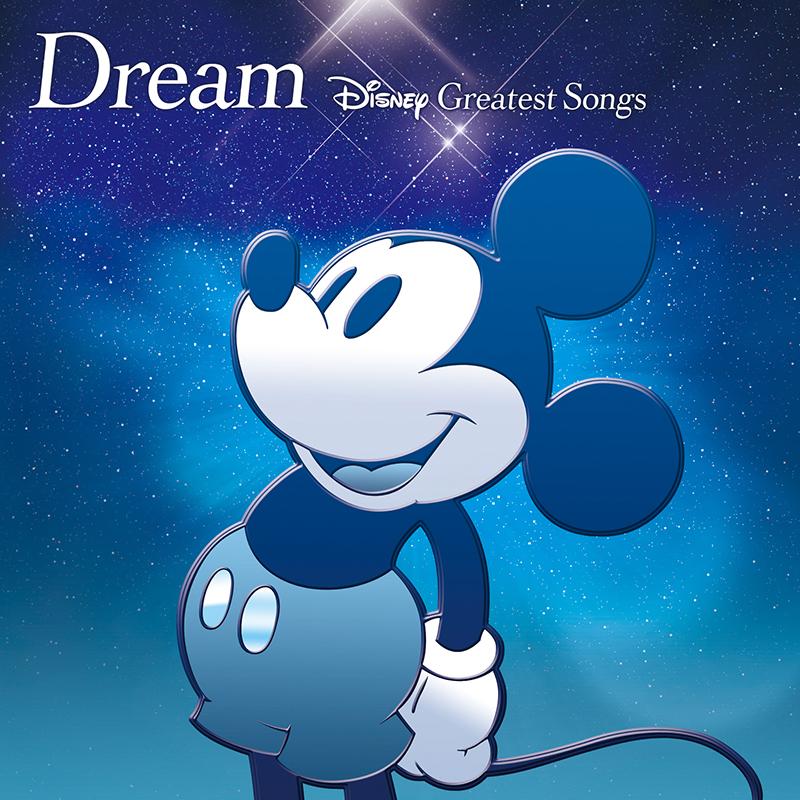 16の夢に込められた想い・・・世代を超えて愛される、ディズニー映画珠玉の名曲を集めた究極のベスト・アルバム『ドリーム~ディズニー・グレイテスト・ソングス~』洋楽盤/邦楽盤が、11月18日に発売決定!|Myuu♪