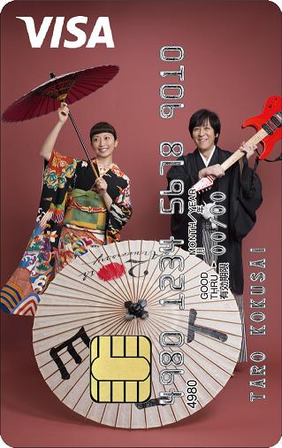 ELT 袴&振袖の晴れ着姿が世界に1,000枚だけのカードに