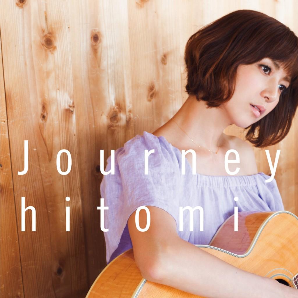 hitomi約1年半ぶりのリリースは、今の自分だからこそ生み出せた楽曲を集めた配信限定ミニアルバム!
