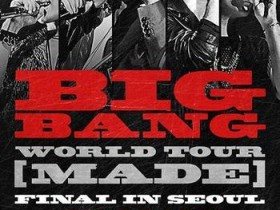 「BIGBANG WORLD TOUR[MADE]FINAL」ソウル公演 オフィシャル鑑賞ツアーを共同企画|Myuu♪