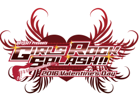 「GIRLS ROCK SPLASH!!2016 Valentine's Day」開催決定! |Myuu♪