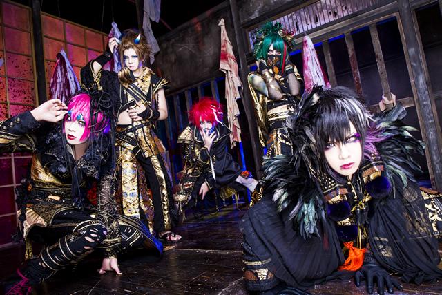 単独公演通算400本目…己龍、ふたたび日本武道館公演を行うことを発表!!|Myuu♪