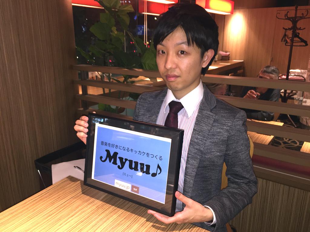 慶應SFC〜外資コンサルの若者が描く音楽アーティスト人生とは|Myuu♪