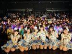 SAY-LA、新宿BLAZE公演を満員に!! 舞台上で、第6のメンバー天原瑠理の加入を発表&パフォーマンス!!11月リリースの最新シングル『こじらせ片想い』の発売が、早くも待ち遠しい!!|Myuu♪