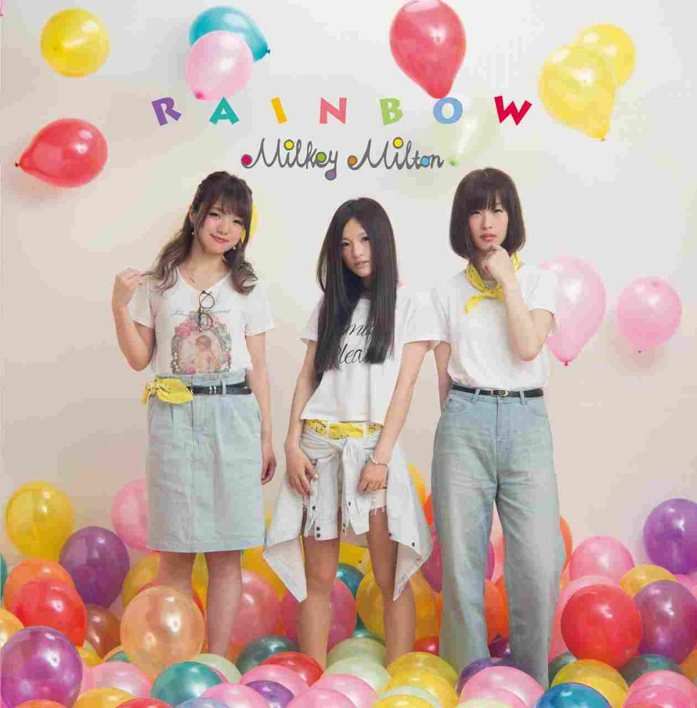 女の子たちの本音がポロリする女子会トークを歌に投影。「女子会系バンド」Milkey Milton、11月にギターumeの生誕祭を開催。この日のumeは色気も10割増し??