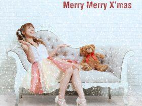 店長からシンガーへ ! 1st & 2nd シングルが USEN チャートTOP20に ランクインした宗像美樹が 第3弾シングルとなる クリスマス・ソングをリリース!!|Myuu♪