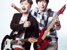 「Every Little Thing伊藤一朗とDo As Infinity大渡亮で新ユニット結成!?ギタリスト2人によるニコ生番組スタート!」