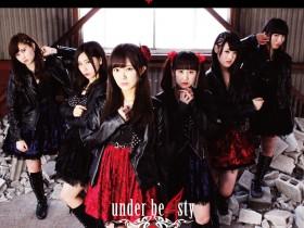 ヴィジュアル系ロックアイドルユニットのアンダービースティーが1stシングル『raven』を発売!!。重低音ROCK! の衝撃と凛々しい歌にハートもノックアウト?? Myuu♪