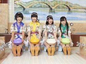 歌詞が物語になっている、ストーリーモード・アイドル『GRAZIE3』 アイドル史上初! 銭湯を舞台とした新曲『おゆおゆおふろ』を、全天球(360℃)PVでリリース!