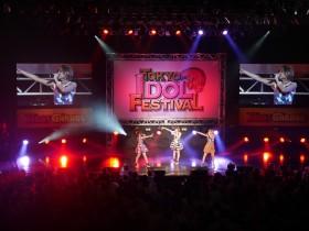 たった1人の特攻LIVEレポ|編集ちょがやらねば誰がやる?【Tokyo Idol Festival@お台場|8/2】|Myuu♪