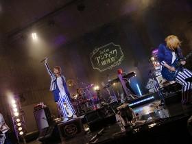 熱狂にDIVEせよ!!!!! 雨さえ吹き飛ばす最後(強)の夏を連れてきたアンティック-珈琲店-の野音ライブ!!!!!|Myuu♪