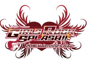 「GIRLS ROCK SPLASH!!2016 Valentine's Day」開催決定!  Myuu♪