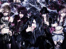 Synk;yetが、8月1日・梅田AKASOと8月8日・新宿ReNYで無料ワンマン公演を開催。2会場では最新アルバム『罪咎の糸』を、いち早く発売!!|Myuu♪