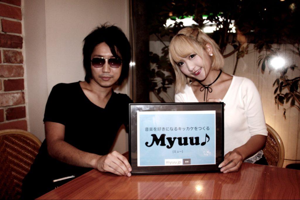 歌舞伎町で出会ったミニスカポリスが優秀過ぎて逮捕できなかった件 Myuu♪