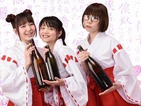 日本酒の魅力をみんなにお届け!!日本酒アイドルユニット、RICE-HEARTとは…?!|Myuu♪